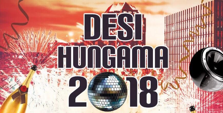 Desi Hungama 2018